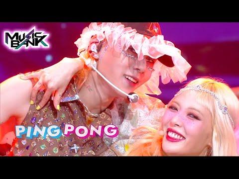 HyunA&DAWN(현아&던) - PING