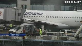 Повітряний порушник: у Франкфурті дрон налякав авіаперевізників