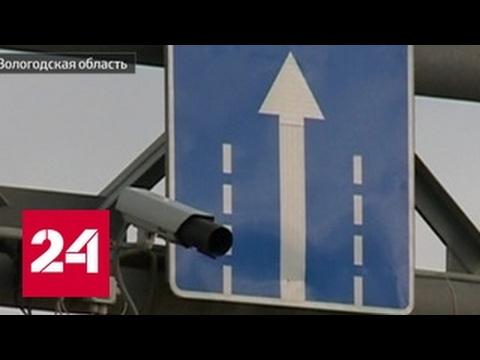 Штрафы от неисправной камеры получили 10 тысяч водителей