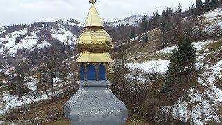 Свято-введенський храм у селі Торунь на Міжгірщині потребує підтримки