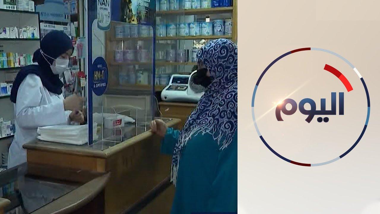 ارتفاع أسعار الدواء المستورد يفاقم معاناة الفقراء في المغرب  - نشر قبل 23 ساعة