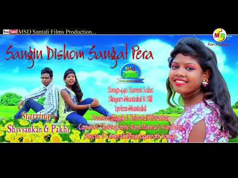 New Santali  Video 2018 Album Sangin  Dishom Sangat Pera