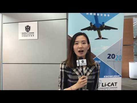 Ms. Yuchen Yuan - Air Navigation Bureau / Air Transport Bureau - ICAO