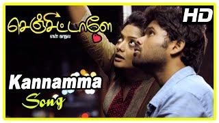 Senjittale En Kadhala Movie Scenes | Ezhil falls for Madhumila | Kannamma song | Ajay Ratnam