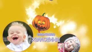 Хэллоуин. Сделано здесь: http://ok.ru/app/photomisic