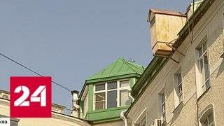 видео Отели Подмосковья с детскими комнатами. Отдых в Подмосковье с детьми