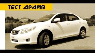 видео Тойота Филдер 2008: характеристики, достоинства и недостатки