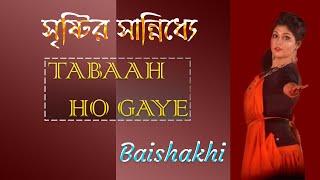 Tabaah Ho Gaye Dance | Baishakhi Chatterjee | Kalank | Madhuri Dixit