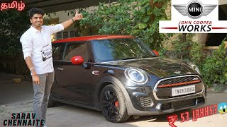 MINI COOPER JCW | 0-100Kmph IN 6 SECONDS??? | Detailed Tamil Review