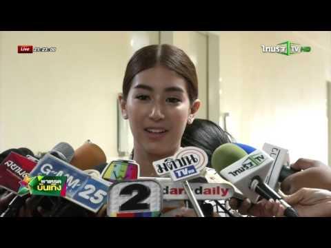 คืบหน้าอาการ  ปอ ทฤษฎี    ข่าวไทยรัฐออนไลน์