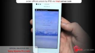 Unlock Sony Xperia M by IMEI  C1905 [How unlock? Solve]