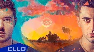 Anton Liss ft. Гейдар Багиров - Океаны