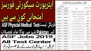 Asf pakistan running test video, Asf pakistan running test