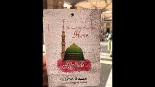 Allah Hu Allah Hu Allah Naat Full Screen Whatsapp Status Video