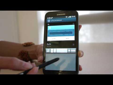 AIS 3G 2100 วิธีการตั้งค่าเพื่อใช้งาน Internet และ MMS (Androidเมนูไทย)