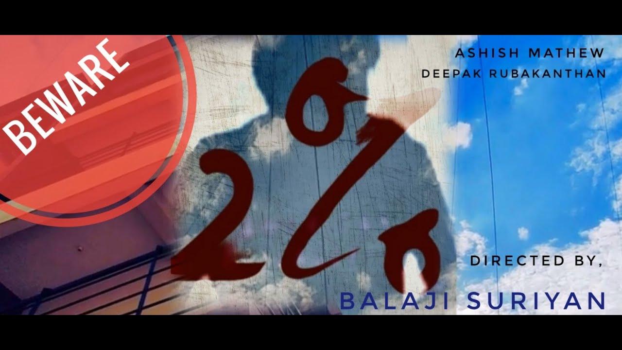 MY FIRST SHORT FILM| 2% |BALAJI | DEEPAK| ASHISH | ART THEMED| LOCKDOWN QUARANTINED FILM|SEVA SINDHU