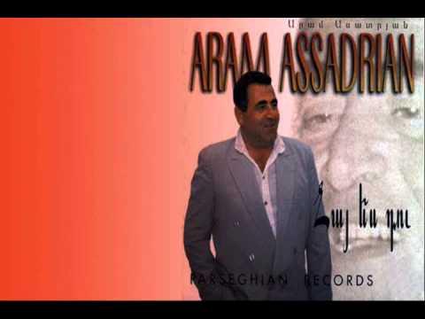 Aram Asatryan - Galis Es Ancnum