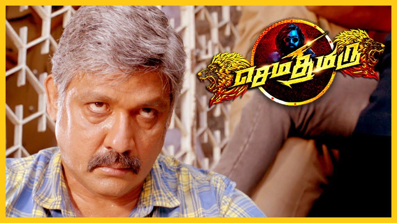 Download Sema Thimiru Tamil Movie | Dhruva faces Sampath | Dhruva Sarja | Rashmika Mandanna | Sampath