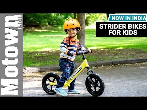 Strider Balance Bikes for kids now in India | Special Feature | Motown India
