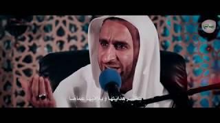 نعي يا حسين عين الما تصب عليك ماها - الخطيب الحسيني عبدالحي آل قمبر