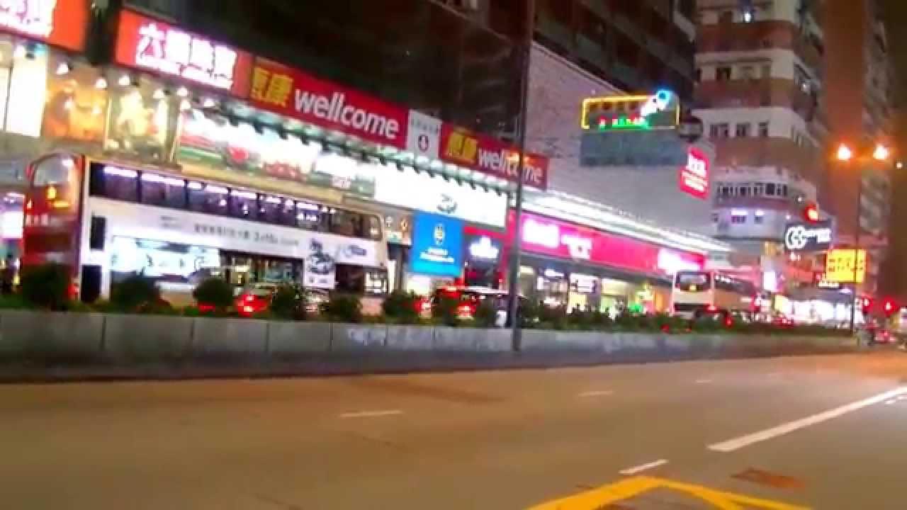香港自由行 - A21機場公車彌敦道下車站步行往旺角MK酒店 - YouTube