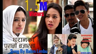 Babin Limbu/ Dharanko Puranobazarma /Fet.Paul Shah & Alisha /New Nepali Pop/ Official Video /FUll HD