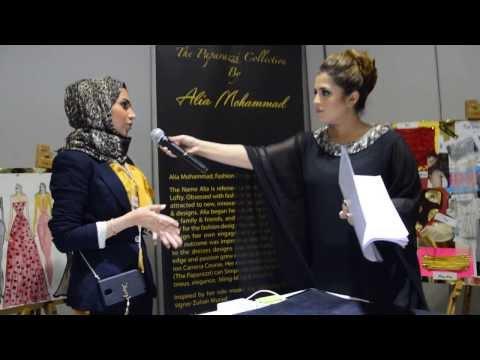 Alia Mohammad Emerging Fashion Designer of Saudi Arabia
