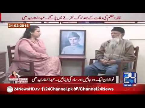 Nasim Zehra @ 8 (Abdul Sattar Edhi last interview ) 9th july 2016