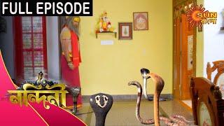 Nandini - Episode 381   05 Dec 2020   Sun Bangla TV Serial   Bengali Serial