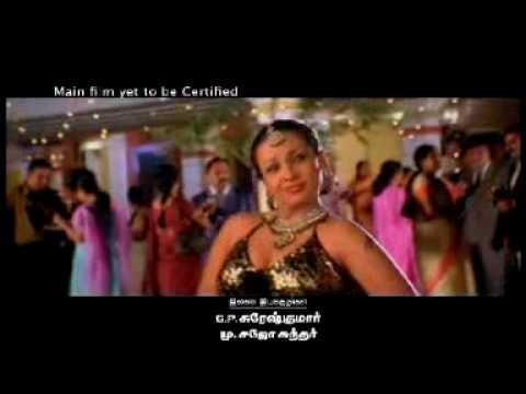 Kanagavel Kakka Trailer