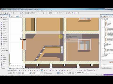 Проектирование Каркасного Дома Программа