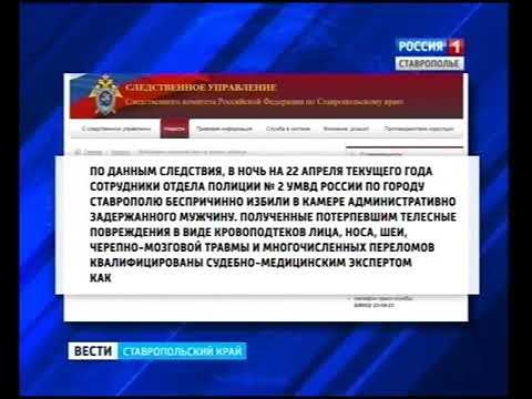 ставропольский край объявления секс знакомства