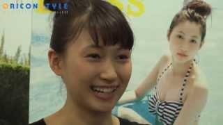 女優でモデルの大野いと(17)が16日、『2013 PARCO SUMMERキャンペーン...