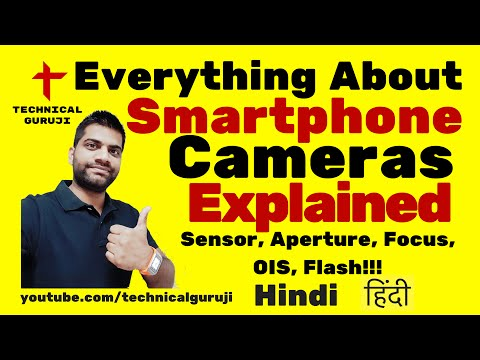 [Hindi] Common Camera Terms Explained: All you need to know about Smartphone Cameras