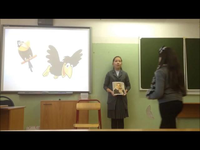 Изображение предпросмотра прочтения – «Лукоморье» читают произведение «Ворона и Лисица» И.А.Крылова