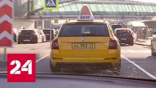 видео В России иностранные водительские права будут недействительны