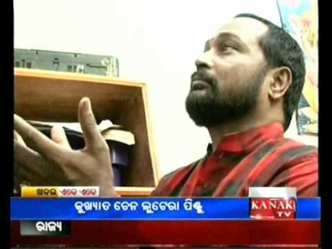 Mo Kanthe Jagannath- Sarat Barik(Part 1)