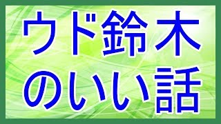 オススメ動画↓↓ 体験談:ドラキュラの孫と言った過去【衝撃】 https://y...