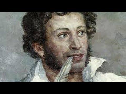 Юбилей пушкина ролик фото 208-682