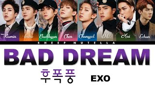 EXO 엑소 - Bad Dream (후폭풍) [Color Coded Lyrics HAN/ROM/ENG]