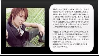 歌手のT.M.Revolutionこと西川貴教(43)が18日、大...