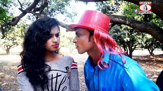 Daaru Pile Zor Milela | Funny Vine | Comedian - Bablu Khan and Nimmi | New Nagpuri Comedy Video 2017