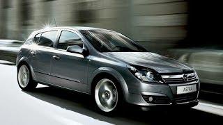 (Б/у) Тест-драйв Opel Astra H