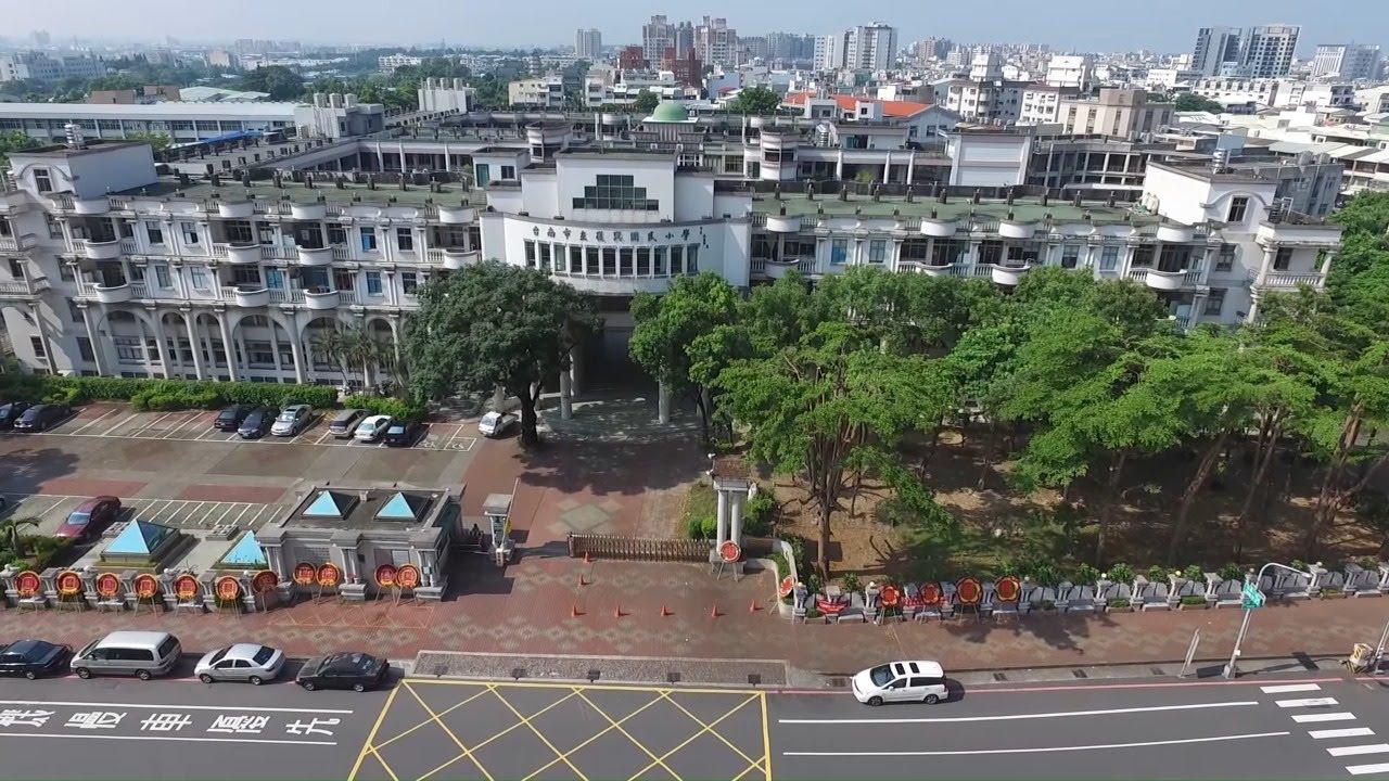 108學年度東區復興國小附設幼兒園第二十屆畢業典禮