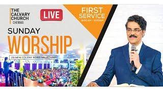 #1 SUNDAY LIVE FIRST TELUGU WORSHIP   THE CALVARY CHURCH CHENNAI   13-OCT-2019   Dr Jayapaul