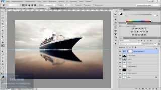 Photoshop CC Как создать отражение на воде
