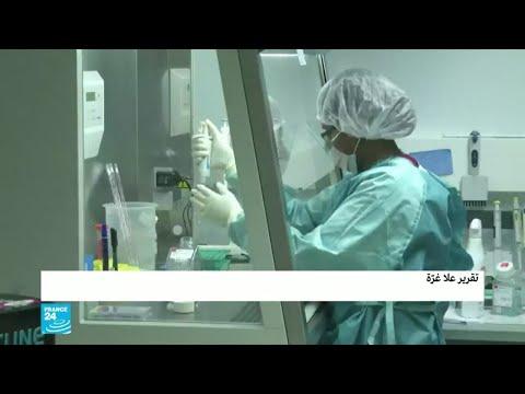 منظمة الصحة العالمية تستأنف التجارب السريرية حول الهيدروكسي كلوروكين بعد تعليقها  - نشر قبل 23 ساعة