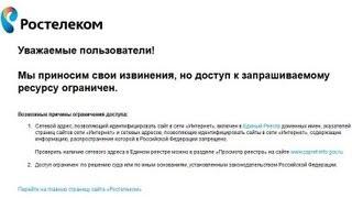 Доступ к запрашиваемому ресурсу ограничен(Читать: http://izzylaif.com/ru/?p=1005 Уважаемые пользователи! Мы приносим свои извинения, но доступ к запрашиваемому..., 2013-03-17T18:23:04.000Z)