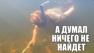 БРАТ ДУМАЛ, ЧТО НЕТ НАХОДОК НА ДНЕ РЕКИ, А ТАМ... / Russian Digger