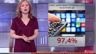 Новости экономики. Новости 14/03/2018. GuberniaTV